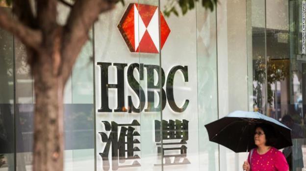 汇丰银行在中国和印度市场的扩张力度更大