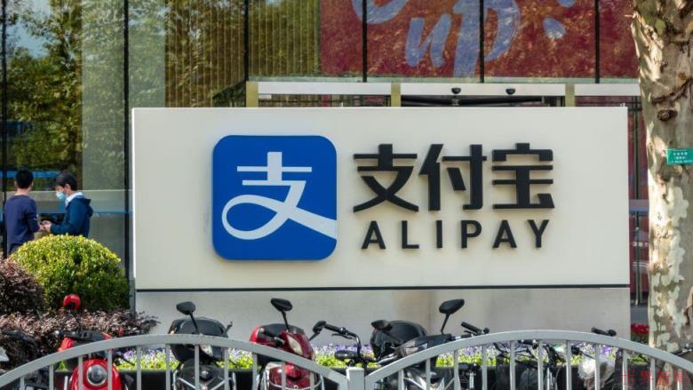 特朗普禁止了支付宝和其他7个中国应用