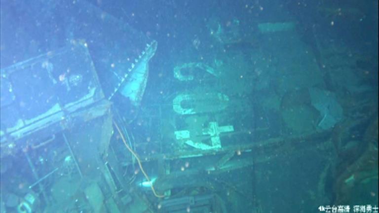 印尼结束对沉没潜艇的打捞工作