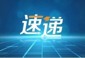 2021东京奥运会田径比赛赛程时间一览表及田径比赛直播入口