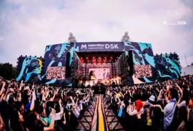 2021武汉MDSK音乐节门票价格多少钱及在哪里可以购买