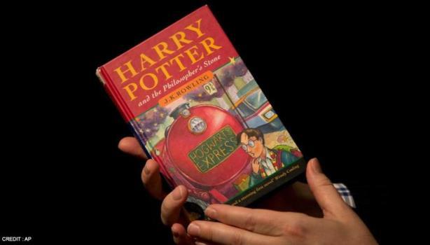 《哈利·波特》第一版以创纪录的价格售出;获得预期价格的4倍