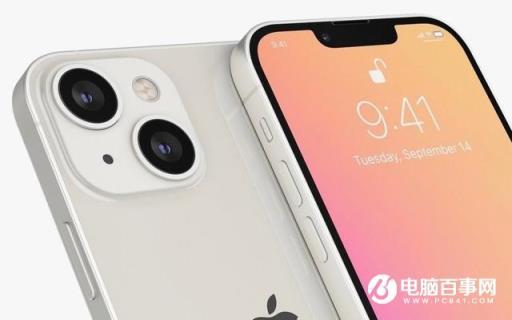 iPhone 13系列128GB起?平均售价将上涨?【今日热点】