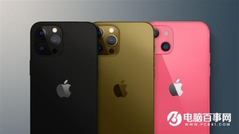 iPhone 13信息意外泄露:6种配色 新配色实锤【今日推荐】