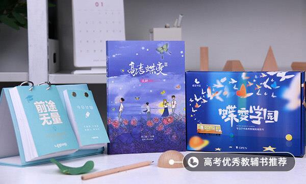 重庆城市科技学院口碑怎么样好就业吗 全国排名第几