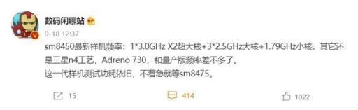高通骁龙898频率曝光【今日推荐】
