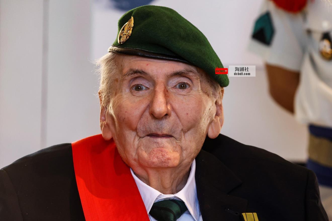 法国抵抗运动战士休伯特·日尔曼逝世,享年101岁