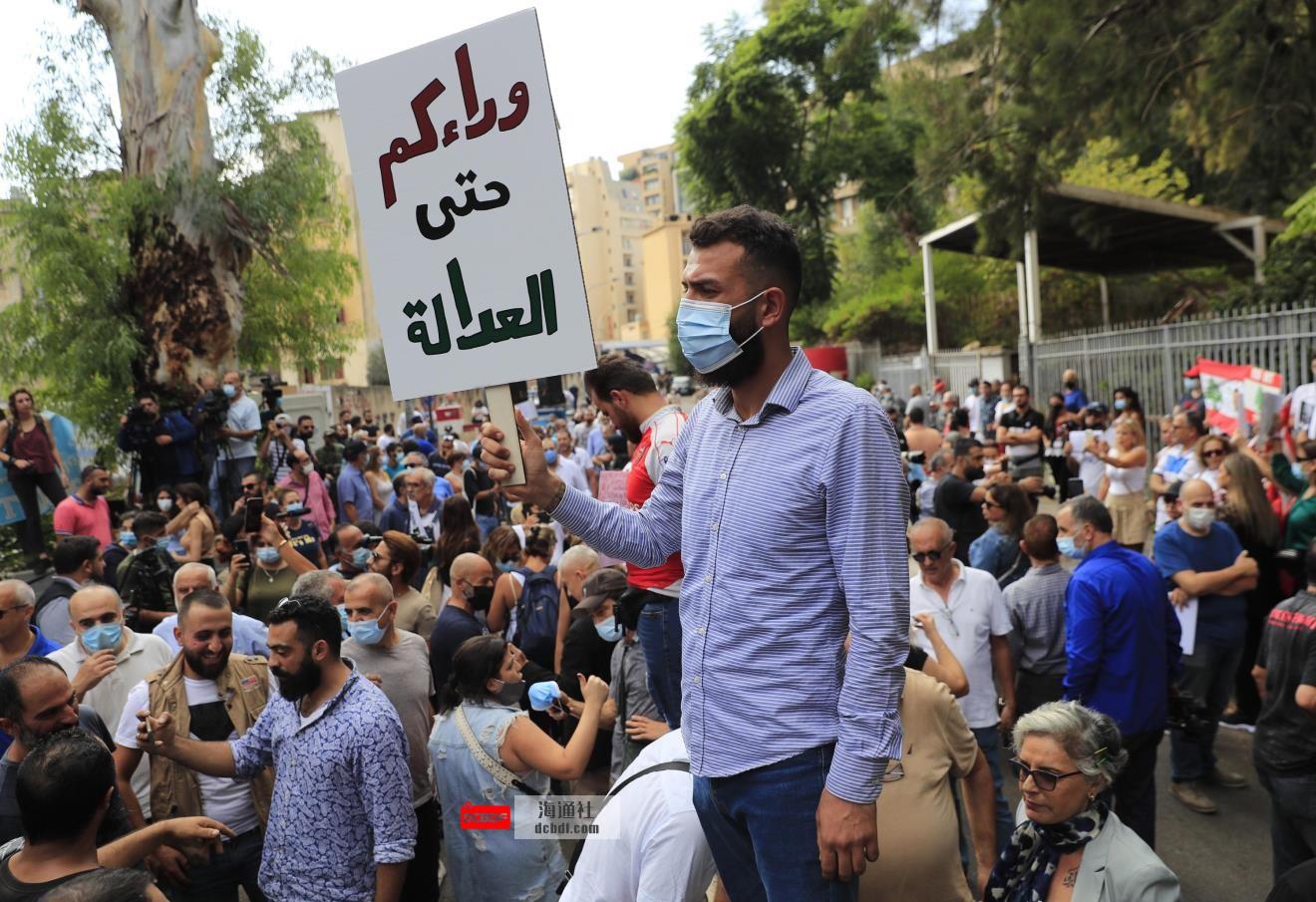 真主党领导人要求更换贝鲁特爆炸事件的调查人员