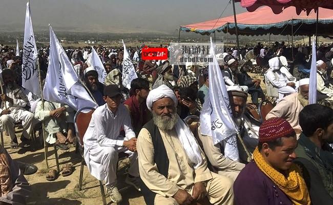 数千人参加喀布尔郊外支持塔利班的集会
