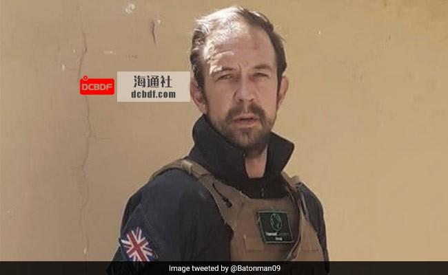 被塔利班逮捕的英国退伍军人带着官员逃离喀布尔:报道