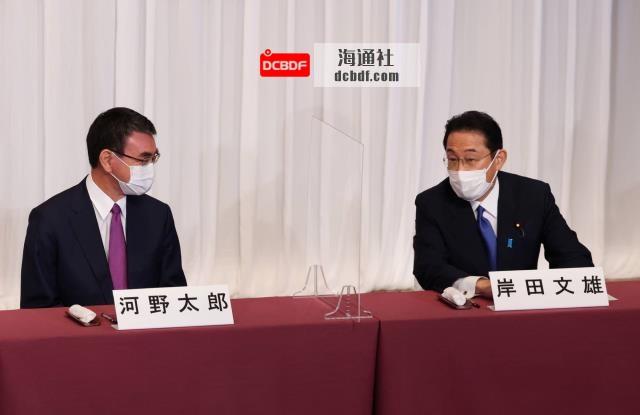 调查发现,河野和岸田文雄可能会在自民党决选中会面