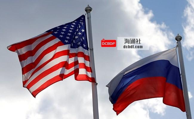 俄罗斯回应驱逐驻美外交官的提议