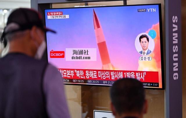朝鲜在短短两周内进行了第三次武器试验