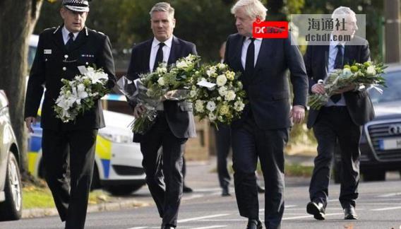 英国首相约翰逊和其他政治领袖向被刺死的国会议员大卫·阿梅斯致敬