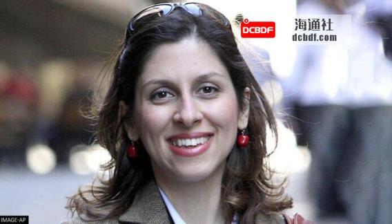 英国-伊朗援助工作者Nazanin Zaghari-Ratcliffe败诉