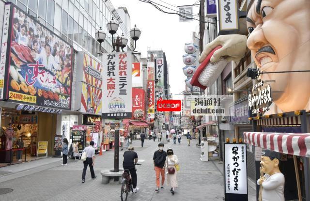 日本餐饮业和旅游业对解除新冠肺炎紧急状态表示欢迎