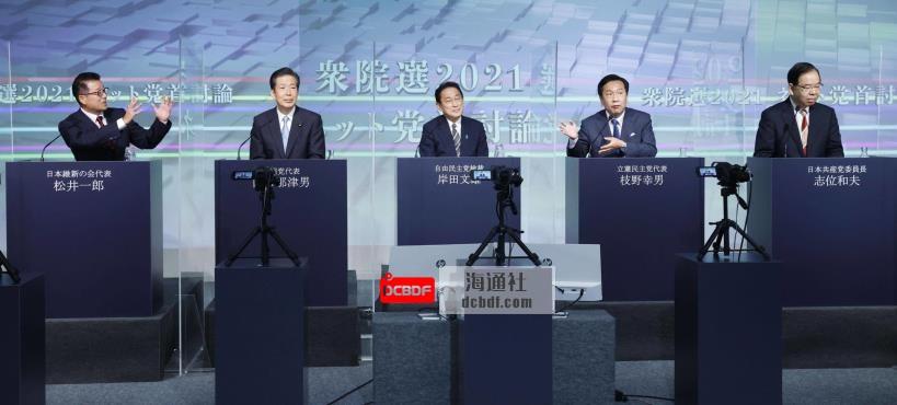 日本政党领袖在投票前就经济计划产生分歧