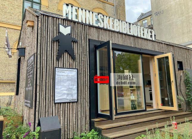"""在哥本哈根的""""人类图书馆"""",每个人都是一本打开的书"""