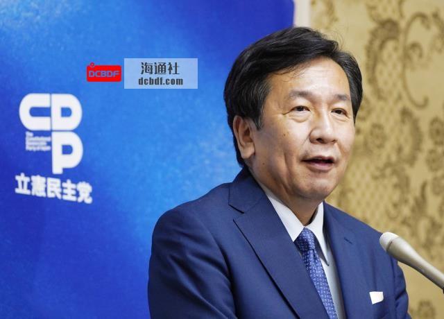 日本反对党领导人对岸田文雄领导下的改革不抱太大期望