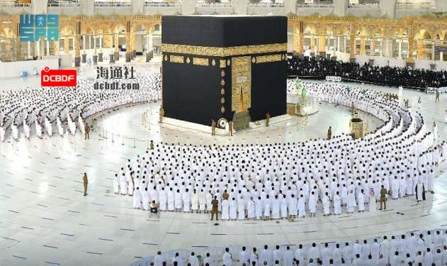 沙特阿拉伯取消麦加大清真寺的社交距离