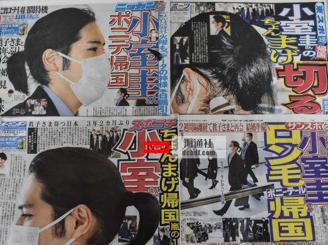 小室圭的马尾辫在日本引起了媒体的热议,也有人问这是为什么