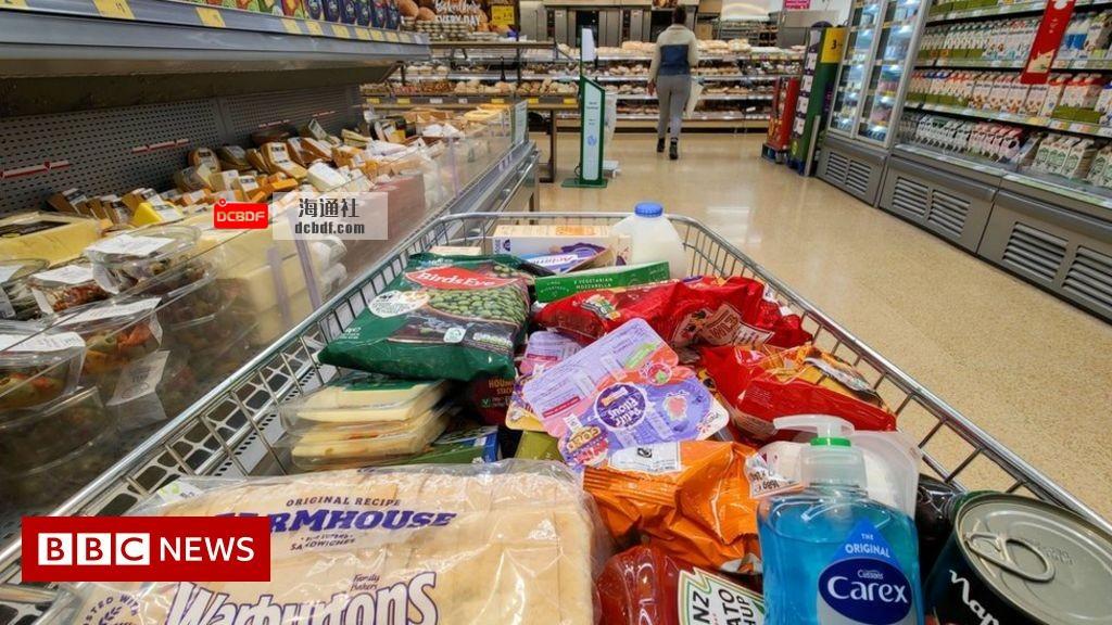莫里森收购:布拉德福德装袋区零售巨头